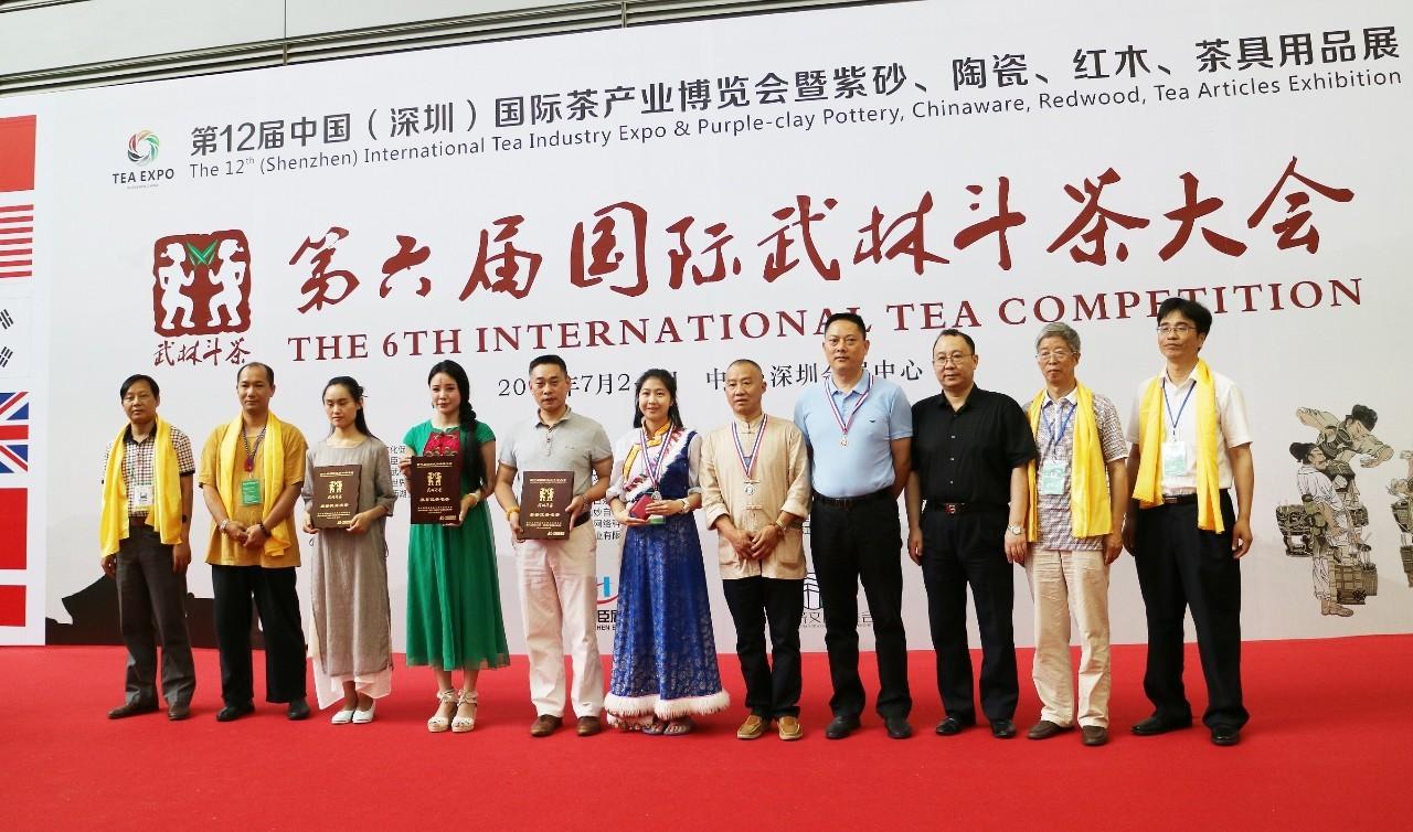 第六届国际武林斗茶大会冠军