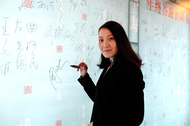 湖南省香木海茶业有限公司总经理