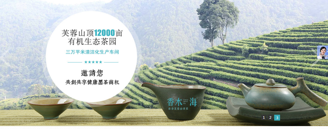黑茶价格多少钱一斤?2019黑茶价格表