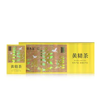 """黄精茶在""""农行杯""""第五届湖南省农村创业创新大赛摘得榜眼"""